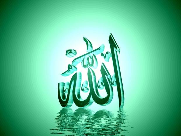 İslam-da ƏŞHURUL-HURUM (Haram aylar)