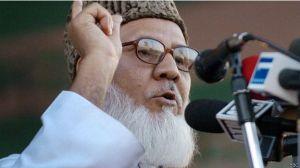 banglades lideri